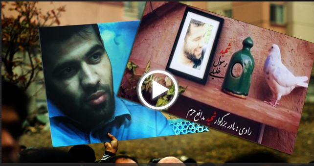 نماهنگ زیبای غریبانه ، راوی: مادر شهید مدافع حرم